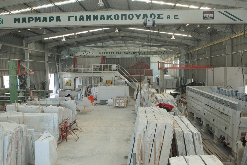 Μάρμαρα Γιαννακόπουλος